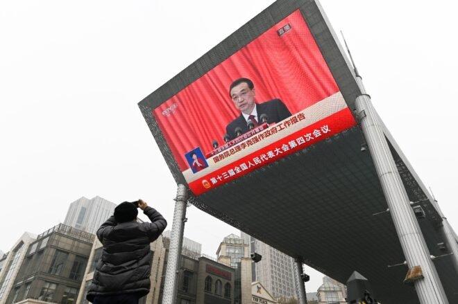 China endurecerá las reglas para los gigantes tecnológicos