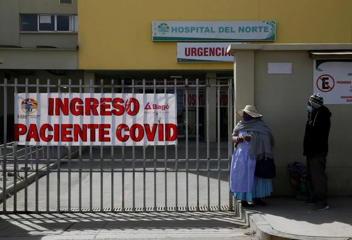 Sancionarán a hospitales y clínicas por cobros excesivos en servicios para pacientes con COVID-19